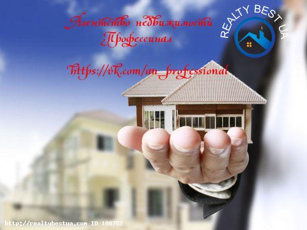 Продажа 1-комнатной квартиры, Макеевка, Даки