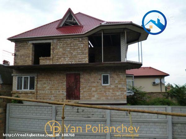 Продажа 2-x этажного  дома, Херсон, Черноморский спуск