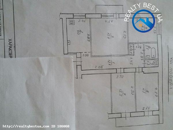 Продажа 4-комнатной квартиры, Ровно, Князя Романа