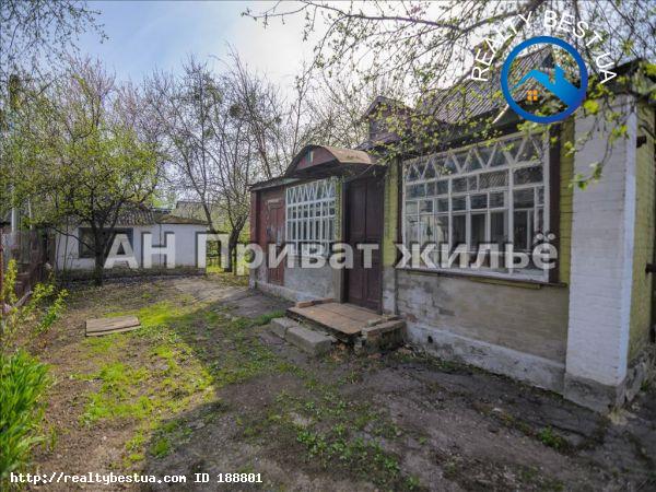 Продажа 1-го этажного  дома, Полтава, Утренняя