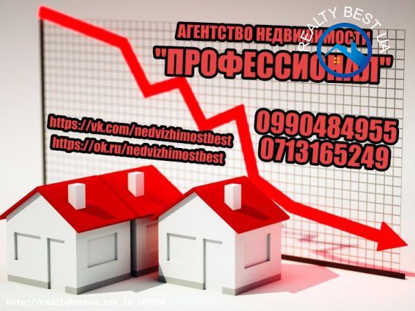 Продажа 1-комнатной квартиры, Макеевка, пр-т генерала данилова