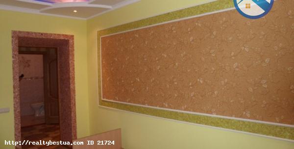 Продажа 1-комнатной квартиры, Ивано-Франковск, ХІМІКІВ