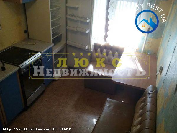 Продажа 1-комнатной квартиры, Одесса, Академика Королева
