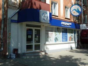Продажа помещенияХерсон, пр.Ушакова