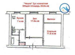 Продажа 2-комнатной квартиры Николаев, ул. Чкалова, 215